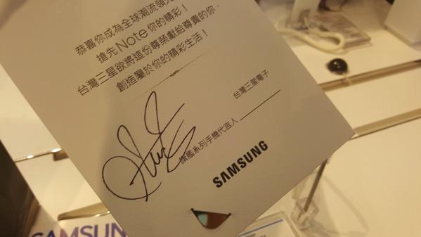 台湾のスター「蔡依林」のサイン入り