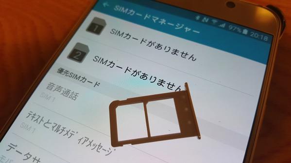 台湾版Galaxy Note5の仕様メモ – デュアルSIM/LTE対応周波数/黒板機能など