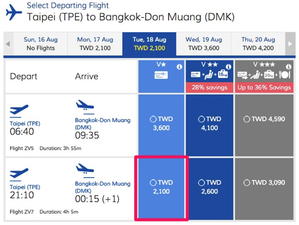 台湾のLCC「V Air」の航空券購入期限、購入後の変更期限などのメモ