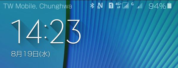 Galaxy Note5のデュアルSIM仕様