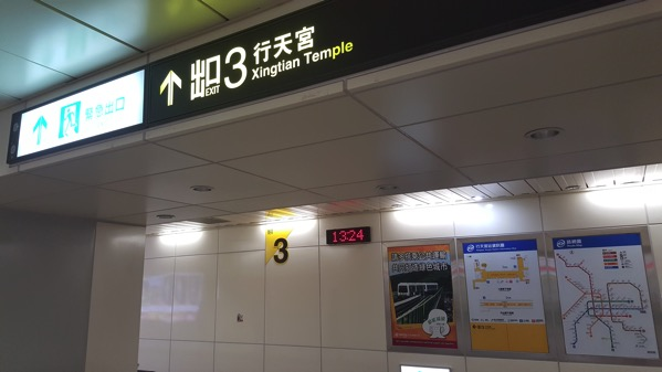 台北にオープンした「小米之家」を訪問