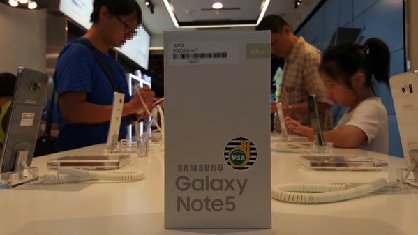 Galaxy Note5、64GBが台湾で発売 – 販売価格は約10万円