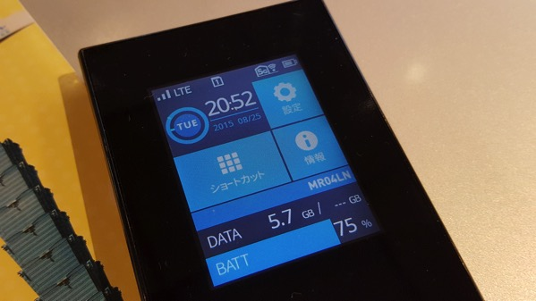 モバイルWi-Fiルータ「MR04LN」がタイムセールで14,500円!
