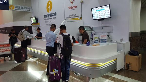 台湾 高雄国際空港で台湾モバイル・遠傳電信のプリペイドSIMが購入可能に!