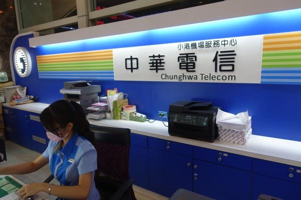 高雄国際空港 中華電信カウンター