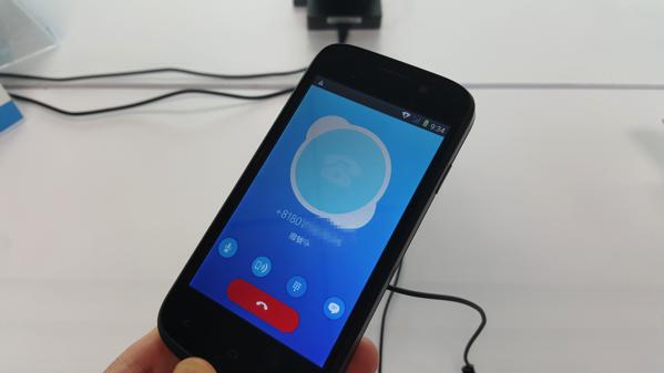 国内の携帯電話宛にも発信が可能