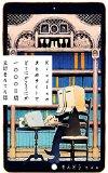 「Kindleまとめサイト」で約3年間生計を立てたサイト運営者のKindle本、発売記念で99円