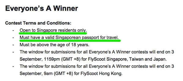 Scoot 早い者勝ちで4,500円分のバウチャーが当たるキャンペーン開催!対象はシンガポール国籍所持者のみ?