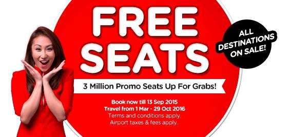 エアアジア:無料航空券を含むBIG SALE開催!