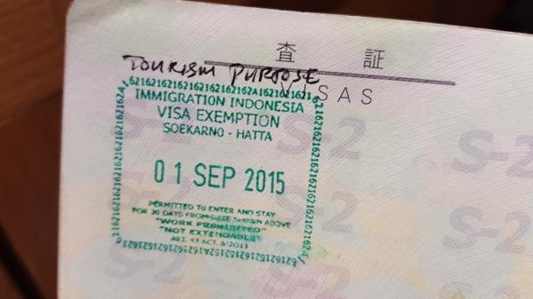 パスポートに押されたスタンプ