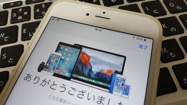 SIMフリー版のiPhone 6s ローズゴールドを予約してみた – iOSアプリからはサクサク予約可能