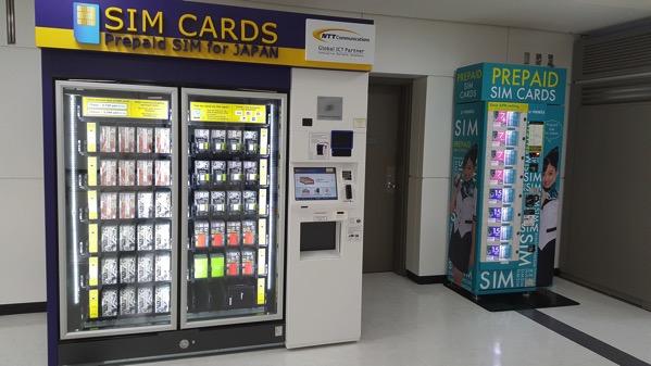 成田空港の自動販売機で買えるプリペイドSIMのまとめ