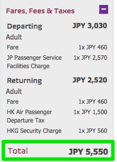 羽田 - 香港は往復総額5,550円