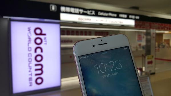 ドコモのiPhone 6s/6s Plusは成田空港でもSIMロック解除可能 – 手数料は有料