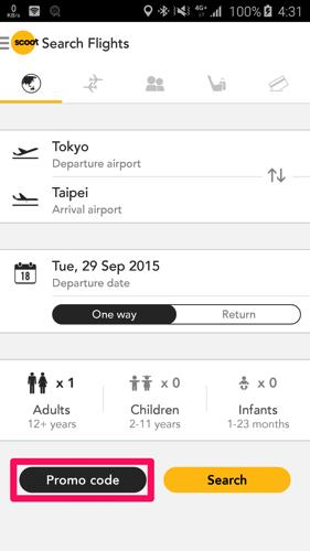 Scoot、モバイルアプリ限定で航空券を50%割引!9月30日(水)限定