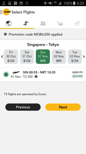 シンガポール → 東京が90シンガポールドルなど
