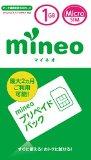 mineoプリペイドパック ドコモ版がAmazonで販売開始!データ通信1GB分で販売価格は3,456円