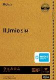 IIJmio SIM ウェルカムパック、Amazon限定パッケージが650円に値下がり