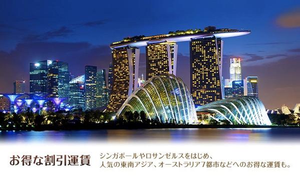 シンガポール航空、2名以上の同時購入でシンガポールが2.8万円、バリ島3.2万円(燃油別)などのキャンペーン開催