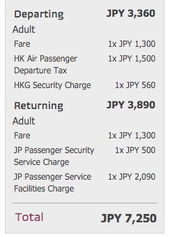 香港エクスプレス:成田 〜 香港の支払総額は7,250円