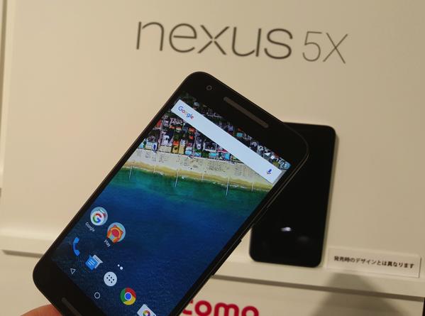 Nexus端末のSIMロックやmineoのVoLTE SIM互換性問題で思うこと