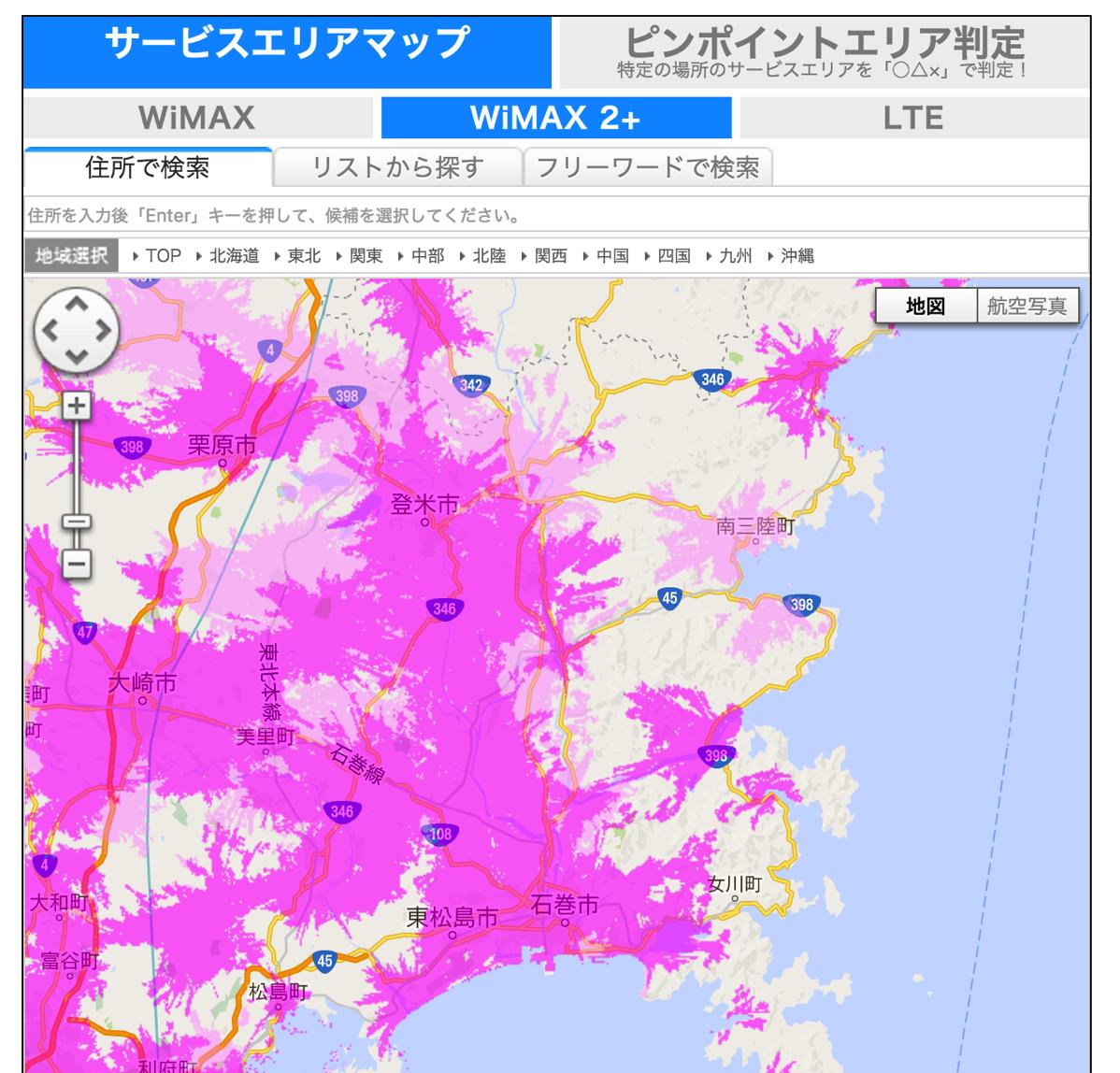 東北地方のWiMAX 2+エリアマップ
