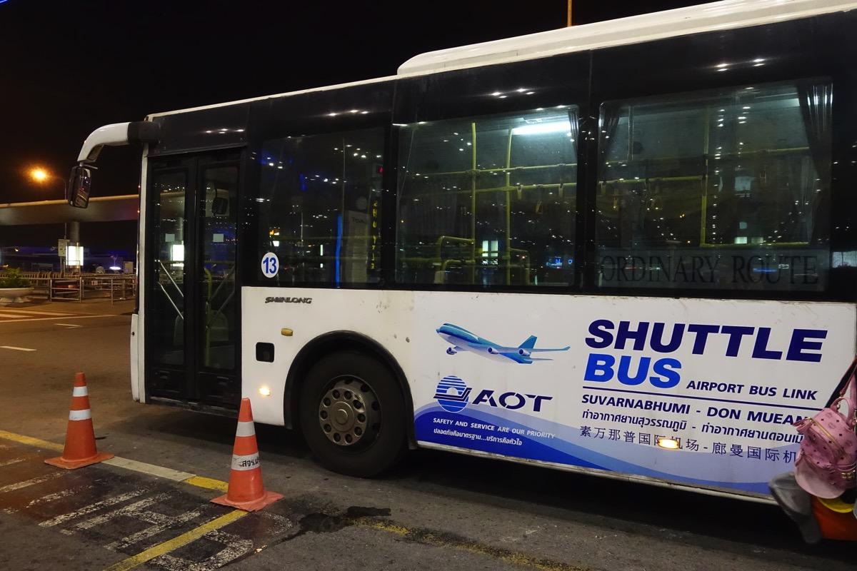 【タイ】ドンムアン空港 〜 スワンナプーム空港の無料シャトルバスを利用してみた