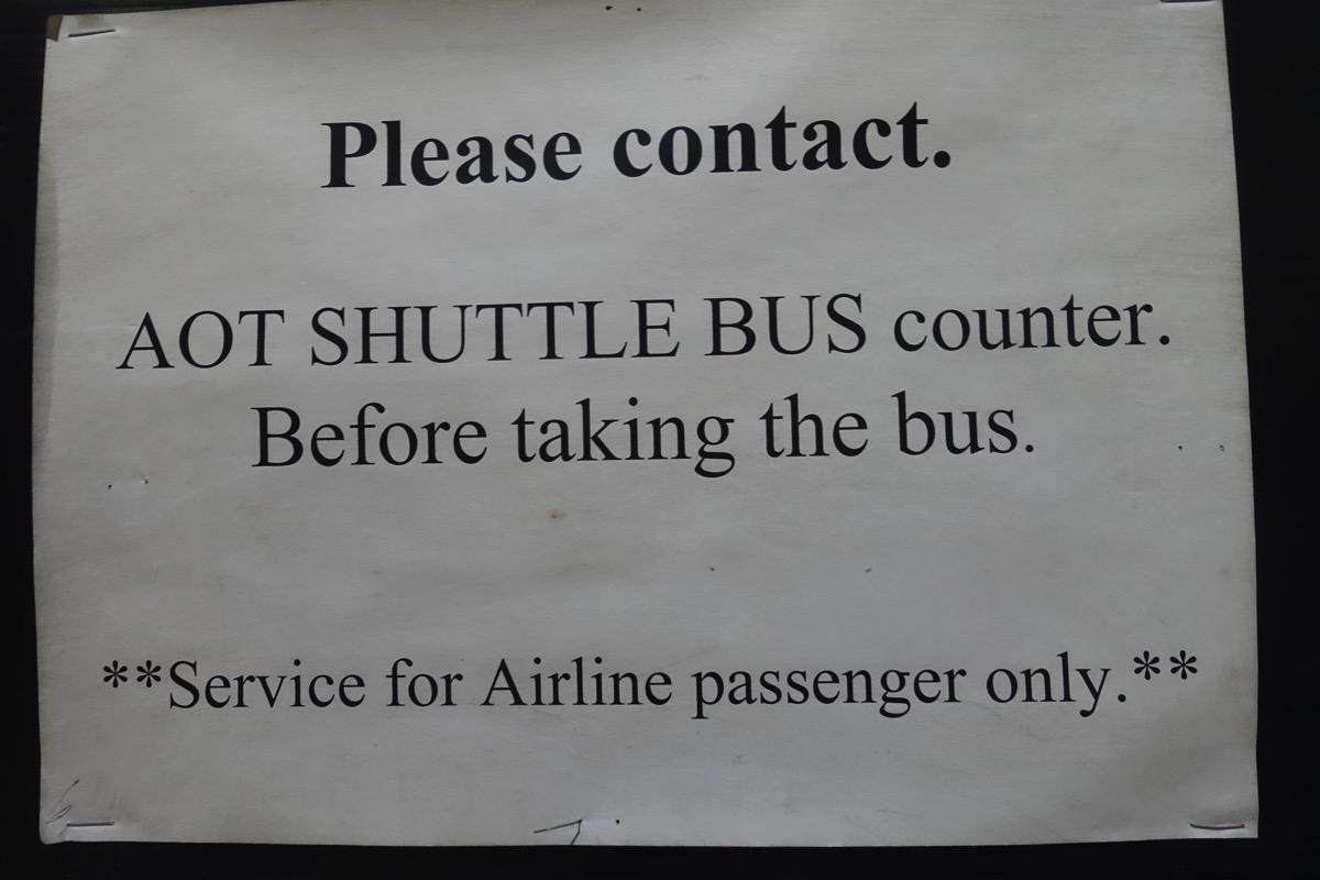 無料シャトルバスの乗車はカウンターで申し出が必要