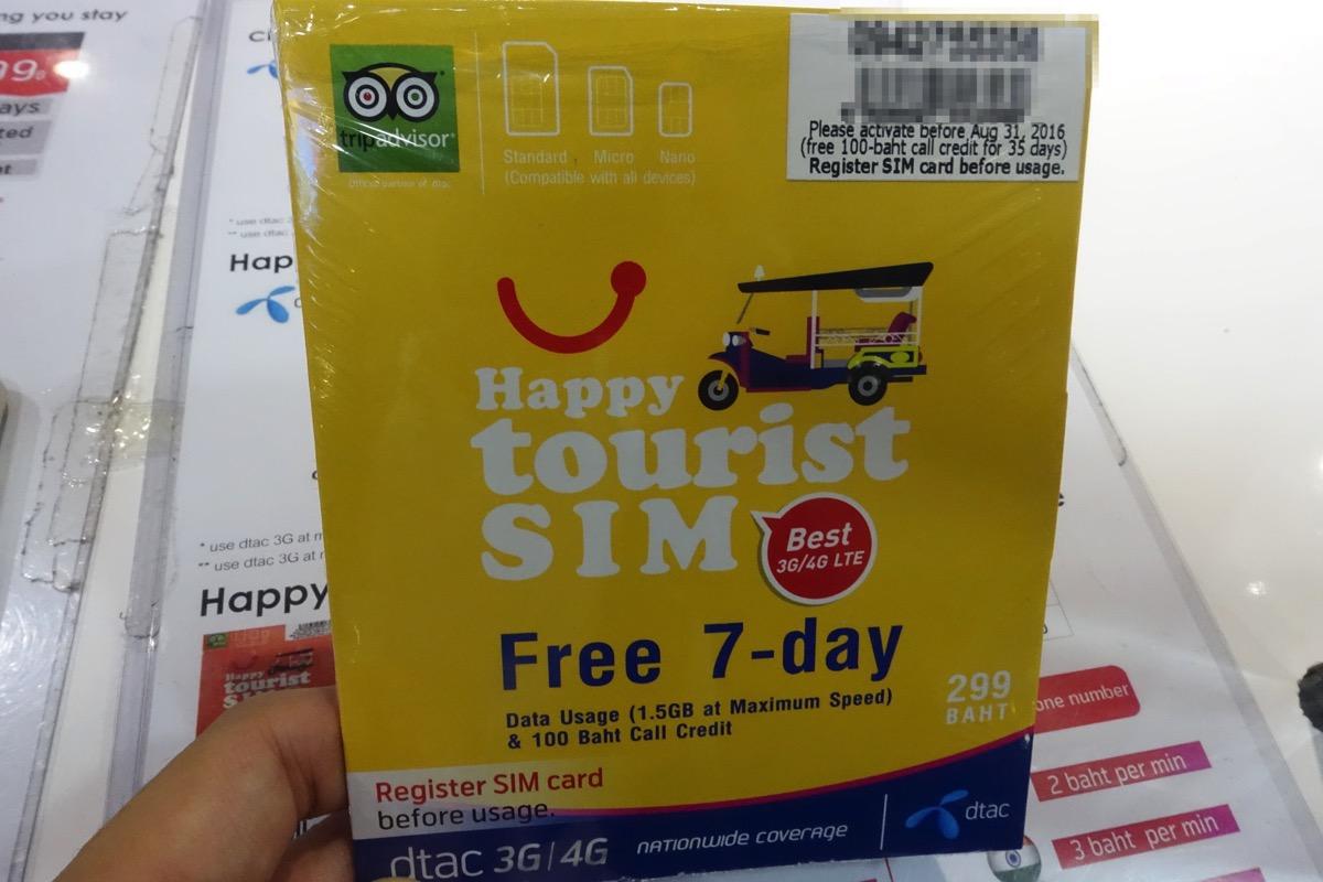 【タイ】スワンナプーム空港でDTACの4G LTE対応プリペイドSIMを購入!