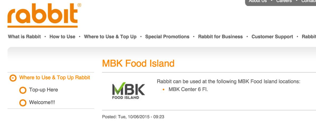 MBK内のフードコートでRabbit Cardが利用可能に
