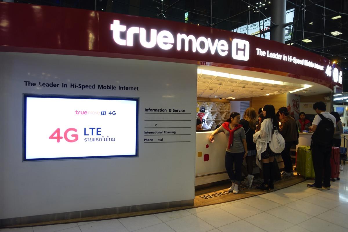 【タイ】スワンナプーム空港でTrueの4G LTE対応プリペイドSIMを購入!