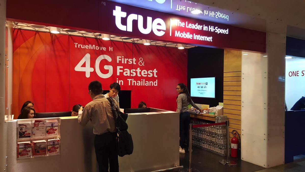 【タイ】ドンムアン空港にTruemoveの店舗がオープン – キャリアショップで4G LTE SIMが購入可能に