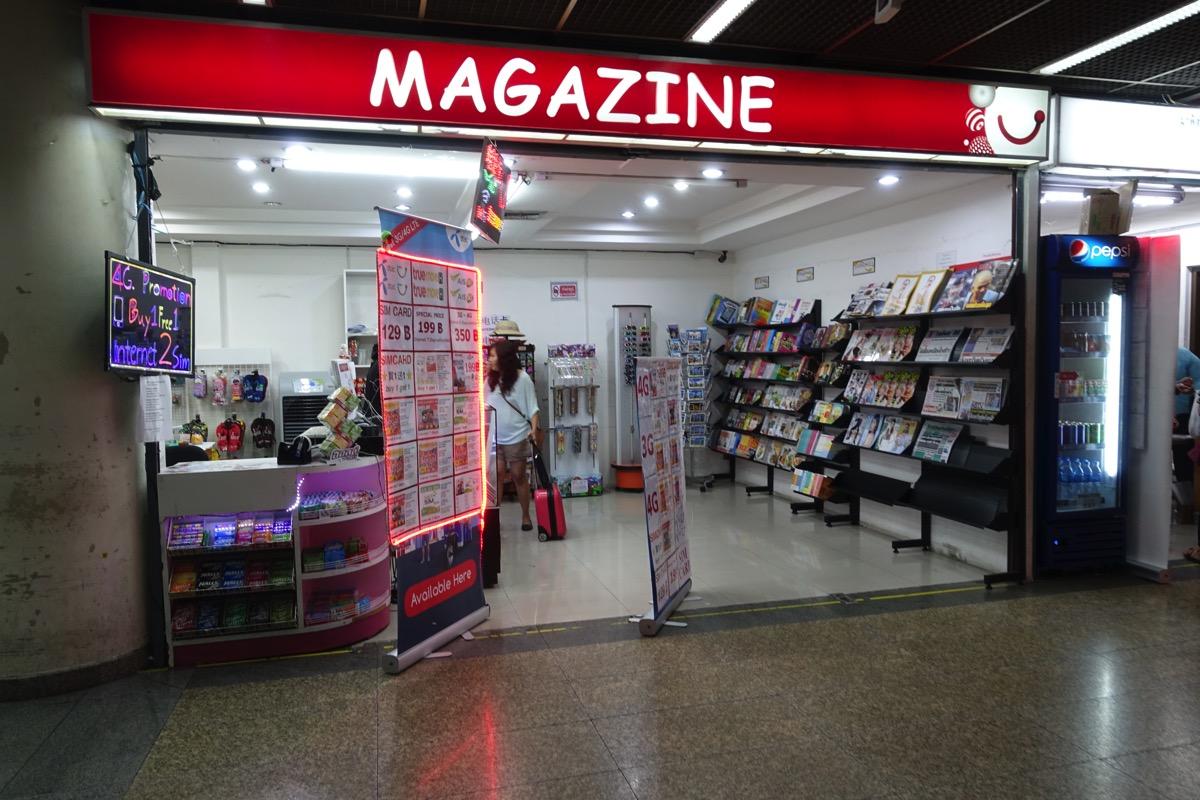 MAGAZINE ShopでもSIMカードの販売は継続していた