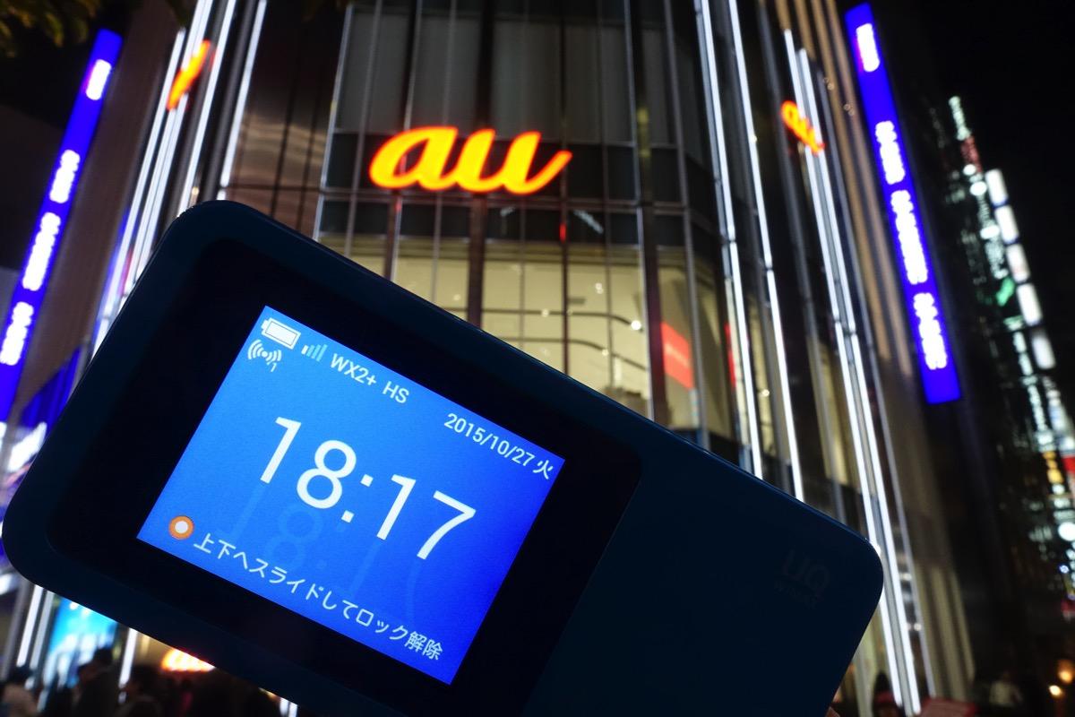 WiMAX 2+、都心のCAエリアで下り実測160Mbps越え – キャリアアグリゲーションの全国エリア化完了か