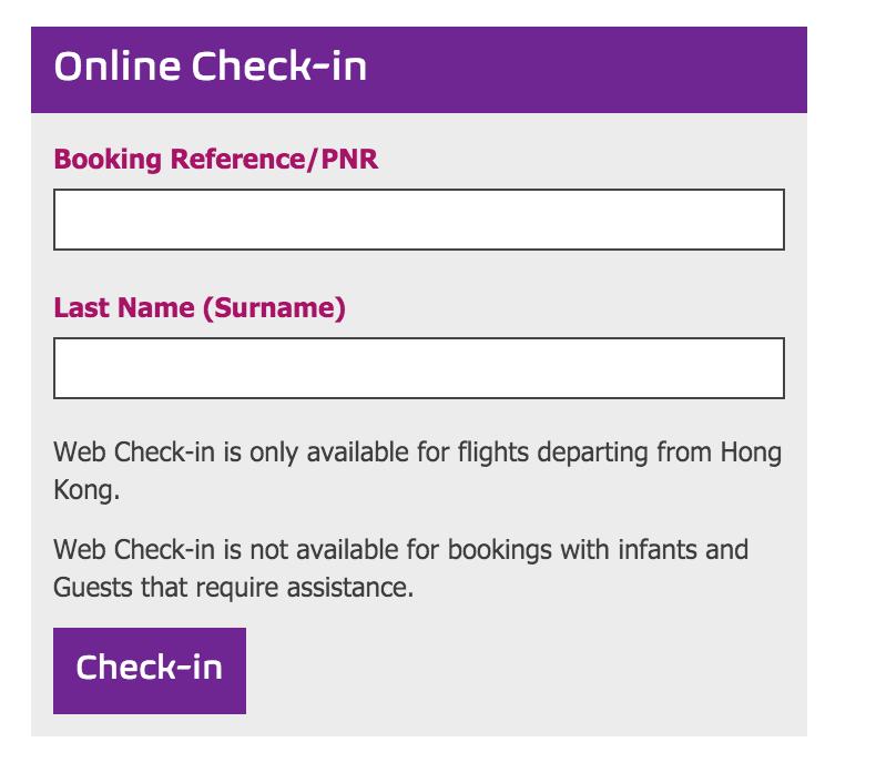 香港エクスプレス:Webチェックイン