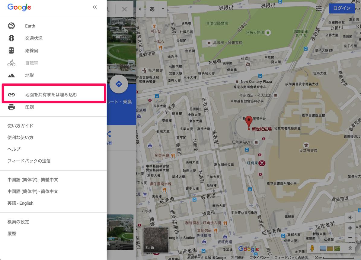 新世紀広場 Google マップ