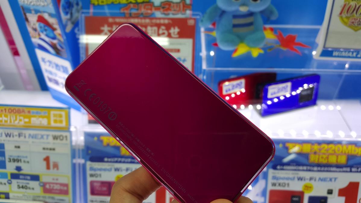 W01の新色ベリー(Berry)