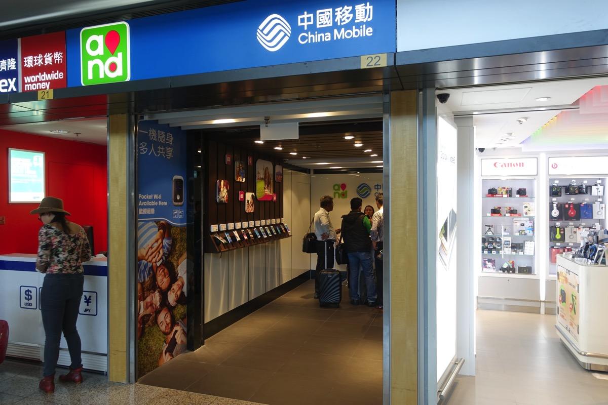 香港空港の中国移動香港が到着フロアに移転 – 香港空港到着後にSIMカードが購入しやすく