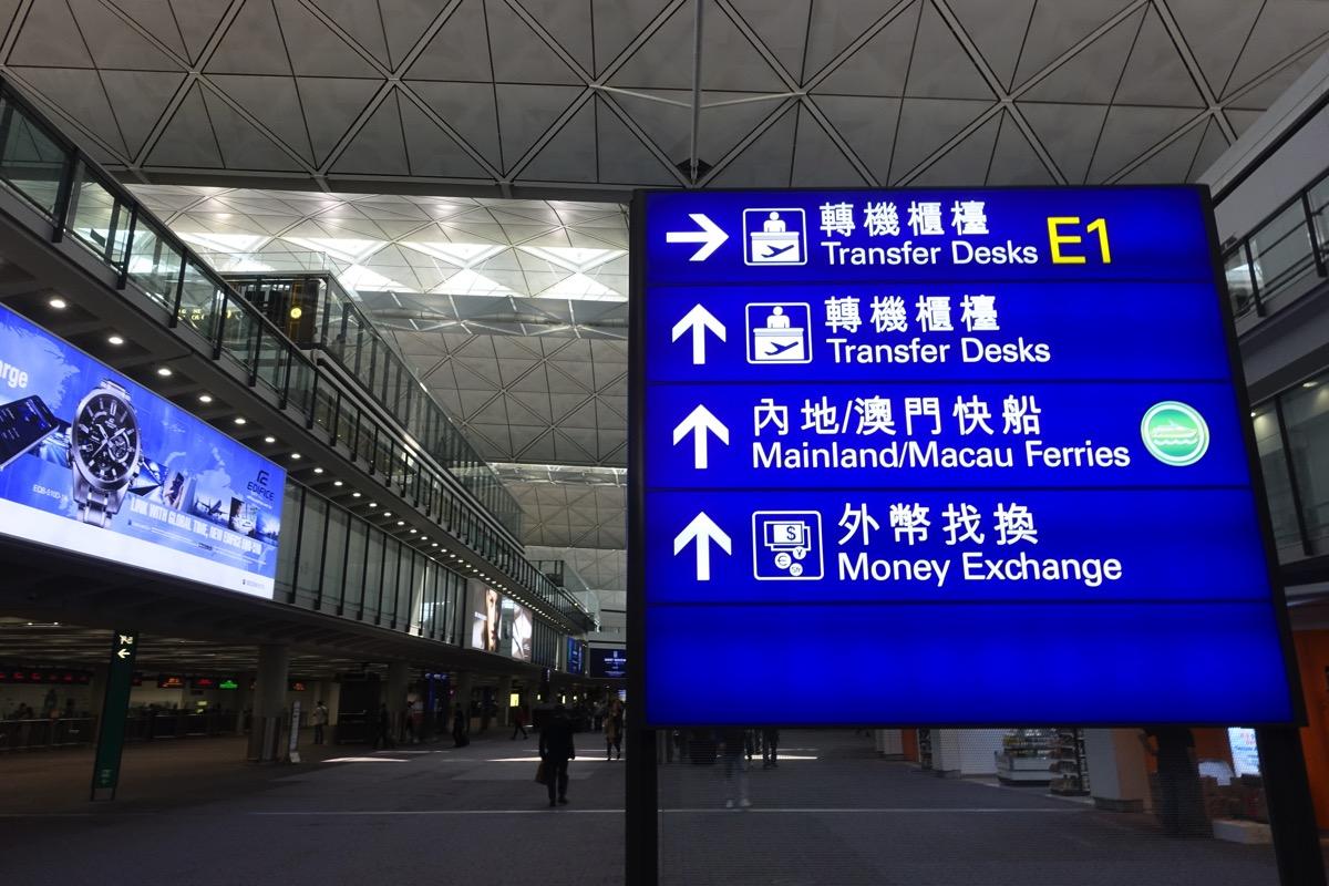 香港空港からフェリーでマカオへ移動する際の注意 – 香港のイミグレ通過後はフェリー搭乗不可