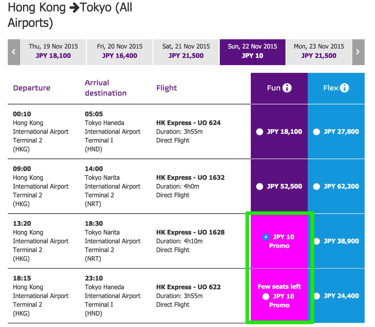香港エクスプレス::往復購入で帰国便が10円になるセール開催