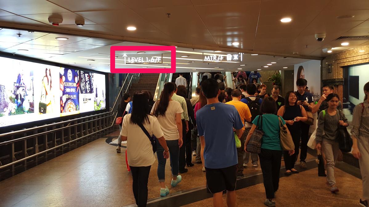 香港:旺角東駅直結「新世紀廣場」のコインロッカーの紹介