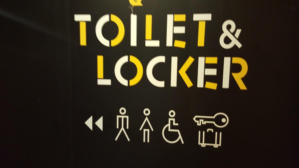 トイレ&ロッカーのあるエリアに到着