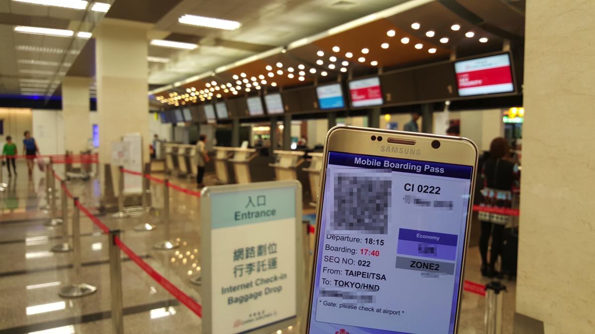 チャイナエアライン:台北(松山) → 東京(羽田)はモバイル搭乗券で搭乗可能