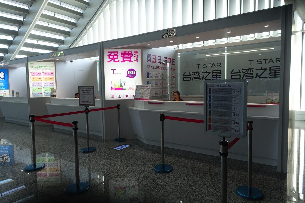 台湾之星、4G LTEの容量無制限プリペイドSIMカードを桃園空港限定で販売