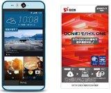 HTC Desire EYEが10% OFFのタイムセール!各色限定10台
