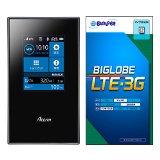 モバイルWi-Fiルータ「MR04LN」が17,300円、BIGLOBE SIMがセット
