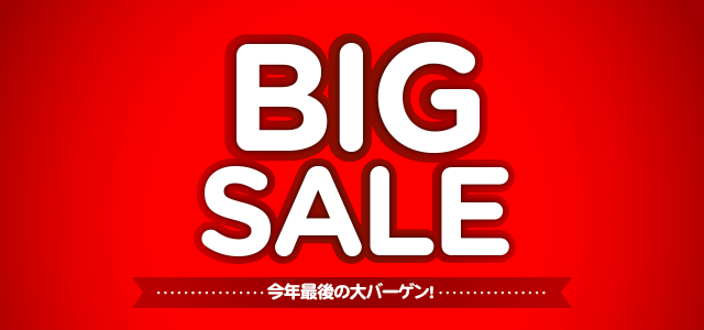 エアアジア:2015年最後のBIG SALE開催!バンコク直行便が片道9,900円、札幌からオーストラリア20,000円など