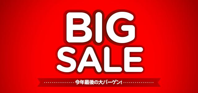 エアアジア:2015年最後のBIG SALE開催!