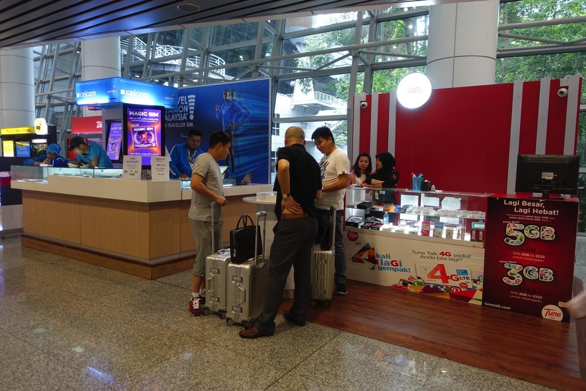 クアラルンプール国際空港(KLIA)で購入可能な4G LTE対応SIMの価格一覧