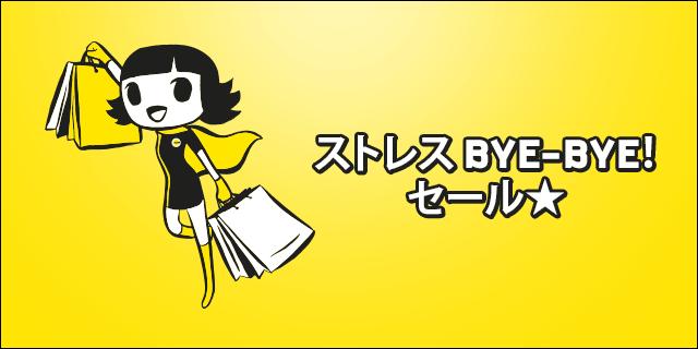 スクート、成田-台北5,900円、関空-バンコク7,900円などのセール!